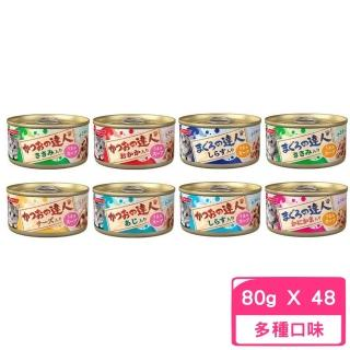 【NISSIN 日清】新達人湯罐 80g(48罐組)