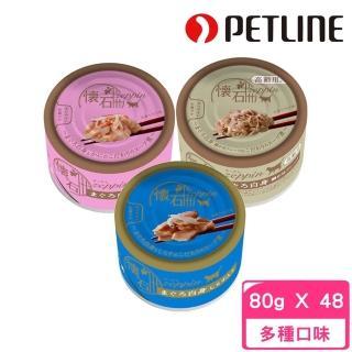 【NISSIN 日清】Carat 新極品貓罐 80g(48罐組)