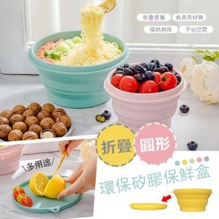 【日本Imakara】便攜式圓形可折疊矽膠保鮮碗(500ML)