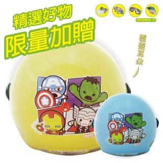 【S-MAO】正版卡通授權 復仇者聯盟Q版兒童安全帽 3/4半罩 附鏡片(安全帽│機車│鏡片│迪士尼│GOGORO E1)