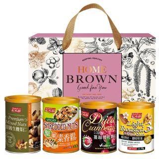 【紅布朗】頂級玫瑰金堅果禮盒(頂級生機果仁+蔓越莓乾+堅果素香鬆+聰明堅果)