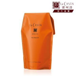 【La CASTA 蕾珂詩】沙龍級柔順護髮膜補充包#48逆齡型 600g(茉莉花香調)