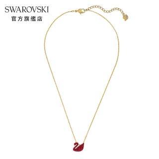 【SWAROVSKI 施華洛世奇】Iconic Swan 淡金色紅天鵝項鍊 細碼 情人 禮盒