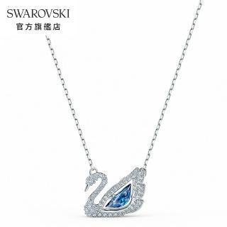【SWAROVSKI 施華洛世奇】Dancing Swan 白金色舞動天鵝藍水晶項鏈