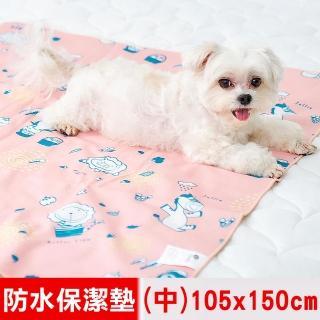【奶油獅】台灣製造-森林野餐ADVANTA超防水止滑保潔墊/尿布墊/寵物墊(105x150cm-粉紅)