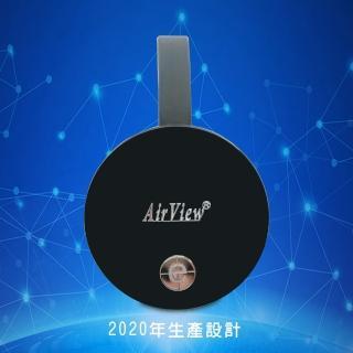 【DW 達微科技】七代AirView圓形飛盤款自動雙核無線影音鏡像器(送4大好禮)