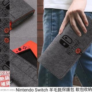 【Ainmax 艾買氏】Nintendo Switch 任天堂 時尚收納包(電玩達人必備)