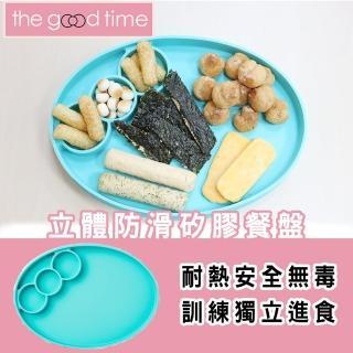 【The Good Time】英倫晚宴‧立體防滑矽膠學習餐具餐盤-5m+(小名媛綠)