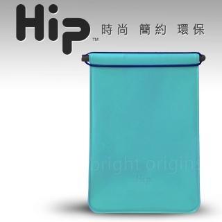 【Hip】果凍隨手袋-大(湖水綠)