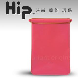 【Hip】果凍隨手袋-大(紫紅色)