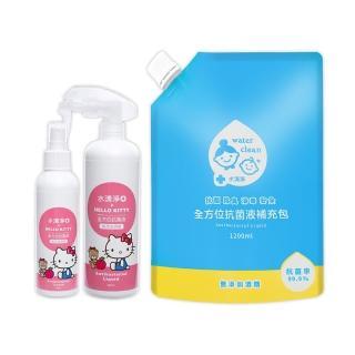 【Water Clean 水清淨】HELLO KITTY聯名款-粉色KT隨身瓶X1+粉色KT居家瓶X1+全方位補充包x1(水清淨噴霧)