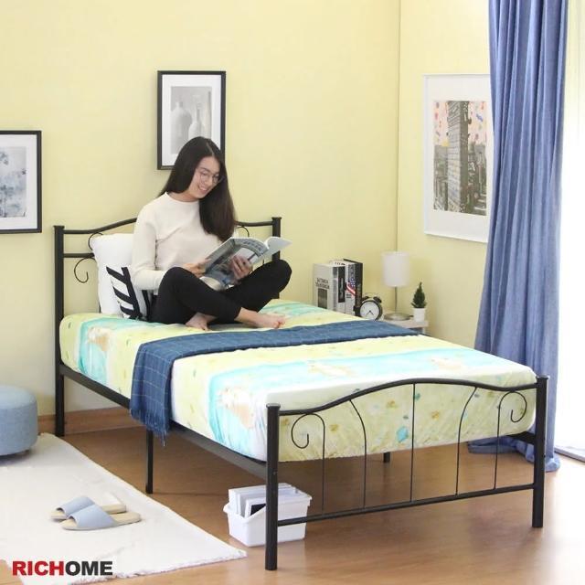 【RICHOME】夢萊工業風3.5尺單人床/鐵床/床架(經典設計)/