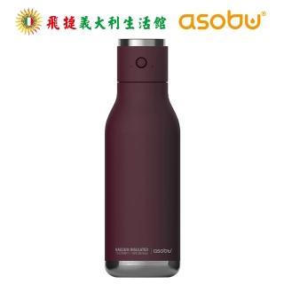 【Asobu】音樂帶著走藍芽水壺(保溫杯500ml)