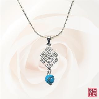 【金石工坊】氣質典雅土耳其石閃鑽項鍊