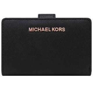 【Michael Kors】JET SET TRAVEL黑色防刮皮扣式拉鍊中夾