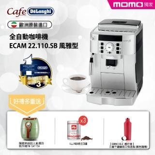 加碼三重好禮【Delonghi 迪朗奇】全自動咖啡機-需安裝(ECAM22.110.SB)