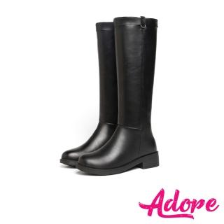 【ADORE】時尚剪裁拼接經典騎士風粗跟長靴(黑)