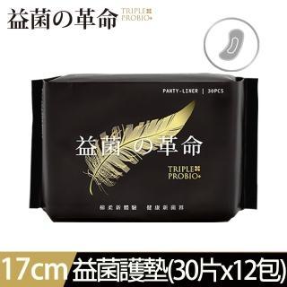 【益菌革命】益菌棉柔護墊17cm(30片x12包)/