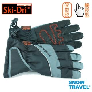 【SNOWTRAVEL】SW-AR-73防水SKI-DRY/ 10000MM保暖超細纖維觸控薄手套(觸控/ 雪地/ 戶外/ 旅遊/ 冬季活動)