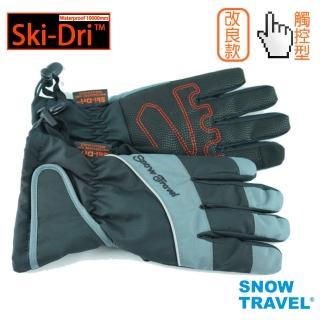 【SNOWTRAVEL】SW-AR-73防水SKI-DRY/10000MM保暖超細纖維觸控薄手套(觸控/雪地/戶外/旅遊/冬季活動)