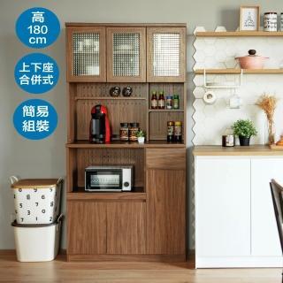 【完美主義】日系品味收納廚房櫃/電器櫃/櫥櫃/上下櫃/180cm(二色可選)