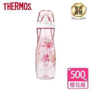 【THERMOS 膳魔師】櫻花 彈蓋隨手瓶0.5L(TCSA-500SK-PK)
