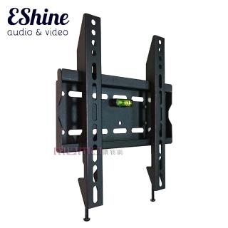 【EShine】中小型液晶電視壁掛架(ITW-1737)