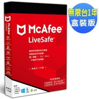 【McAfee】LiveSafe 2020(無限台/1年中文盒裝版)