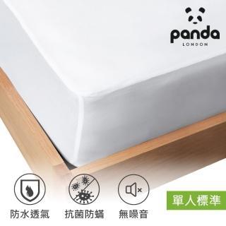 【英國Panda】甜夢保潔墊 單人標準(舒適防水 保護您的床墊)