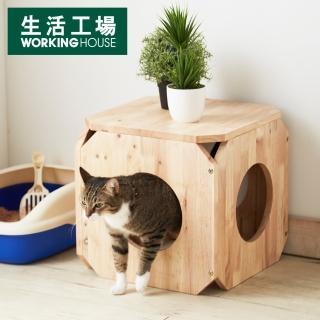 【生活工場】自然簡約生活躲貓貓方凳