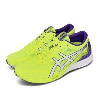 【asics 亞瑟士】慢跑鞋 Tartheredge 運動休閒 男鞋 亞瑟士 路跑 馬拉松 虎走 輕量 黃 紫(1011A544751)