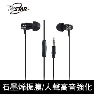 【T.C.STAR】石墨烯入耳式耳機麥克風(TCE6170BK)