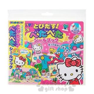 〔小禮堂〕Hello Kitty 磁鐵遊戲書《粉.城堡》益智遊戲.兒童玩具