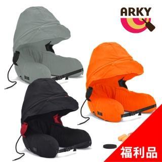 【ARKY】Somnus Travel Pillow 咕咕旅行枕-乳膠顆粒版(福利品)