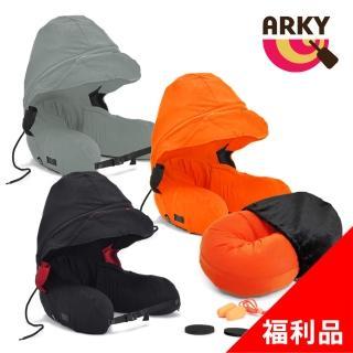 【ARKY】Somnus Travel Pillow 咕咕旅行枕-乳膠顆粒版+專用收納袋(福利品)