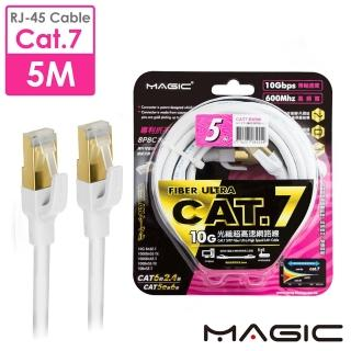 【MAGIC】Cat.7 SFTP圓線 26AWG光纖超高速網路線-5M(專利折不斷接頭)