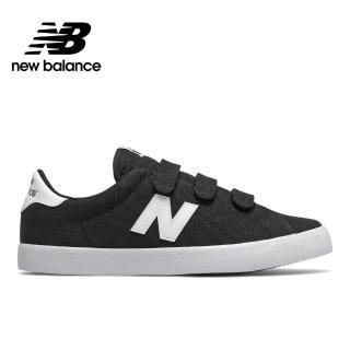 【NEW BALANCE】NB 復古休閒鞋_男鞋/女鞋_黑色_AM210VBA-D楦 運動 休閒 潮流 時尚