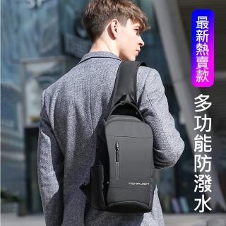 【ROWE】英倫款 時尚輕量 多功能防潑斜背包/單肩包(時尚休閒必備 多功能大容量 輕量防潑水)