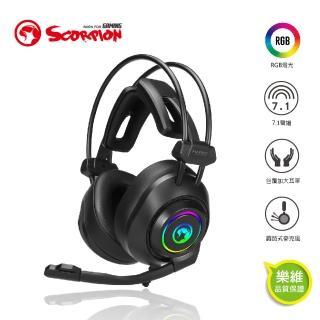 【MARVO魔蠍】歐洲魔蠍 RGB耳罩式7.1聲道耳機USB HG9056(7.1虛擬環繞音效 低音震撼)