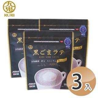 【日本九鬼】日本九鬼黑芝麻粉*3包(日本 芝麻粉)