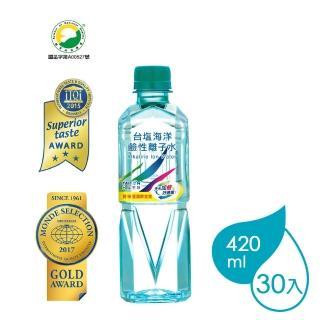 【台鹽】海洋鹼性離子水(420mlx30瓶/箱)