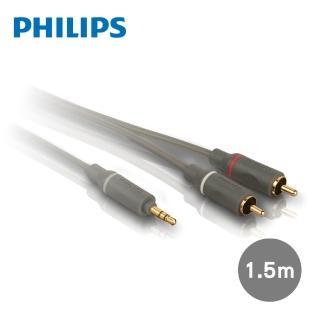 【Philips 飛利浦】1.5m 立體聲音源線3.5mm轉2RCA(SWA4527S/10)