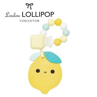 【Loulou lollipop】加拿大 夏日青檸 固齒器組/奶嘴鍊夾