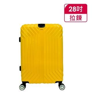 【RAIN DEER】異次元PLUS28吋PC+ABS行李箱(顏色任選)
