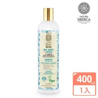 【NATURA SIBERICA】薄荷純露淨化洗髮精 400ml(油性與異味髮專用)