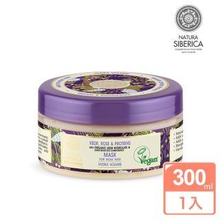 【NATURA SIBERICA】雪松純露豐盈髮膜 300ml(扁塌與脆弱髮)