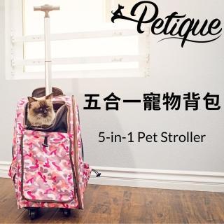 【Petique 百嬌客】五合一寵物背包(寵物背包 推車 行李箱 拉桿箱)