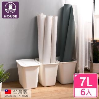 【HOUSE】純白牛奶附蓋收納盒-圓角2號-小高桶(6入-台灣製造)