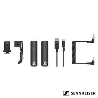 【SENNHEISER】德國 聲海 XSW-D PORTABLE BASE SET 便攜式基本套組(正成公司貨)