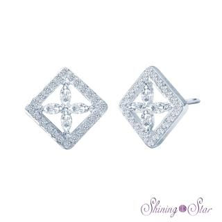 【Shining Star】時尚頂級晶鑽白K金耳環(擁有八心八箭精細切工)